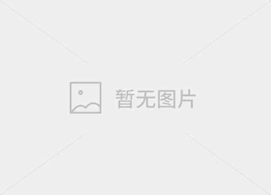 华发首府 高级装修三室 地铁口 高档园区-