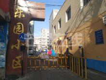 艳粉三期乐园小区