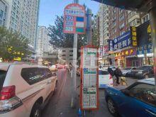 皇姑 亚洲城 单间 家电全 看房方便-小区攻略