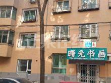 文艺二 七中总校学区房 装修好-楼外观