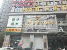 珠江五校和四十三中学双学区  精装修 包税急售-周边(教育)