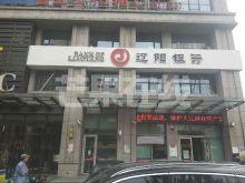 珠江五校和四十三中学双学区  精装修 包税急售-周边(银行)