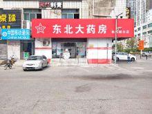 明城国际A座  便宜出售-周边(医疗)