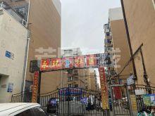 永环社区(单体楼)