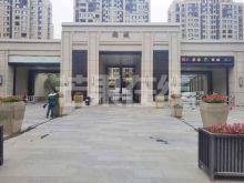 中海城尚城