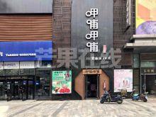 天润广场中街商圈交通方便拎包入职住-其它