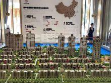 中国铁建御水澜湾